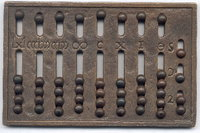 Abacus_wikipedia
