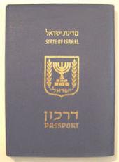 Israeli_passport